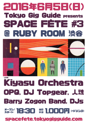 spacefete3big